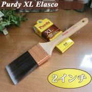 Purdy XL Elasco 2インチ