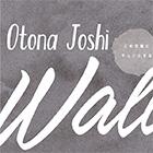 Otona Joshi Wall