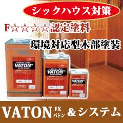 VATON