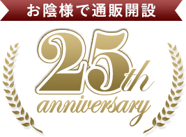 塗料専門店オンラインショップ 大橋塗料【本店】/TOPページ